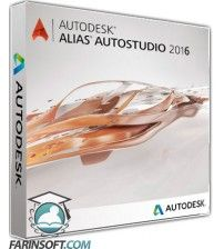 دانلود نرم افزار Autodesk Alias AutoStudio 2016 – کاملترین نسخه Autodesk Alias
