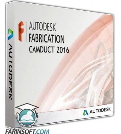 نرم افزار Autodesk Fabrication CAMduct 2016 – نرم افزار تولید و هزینه یابی سیستم های لوله کشی – الکتریکی و تهویه مطبوع