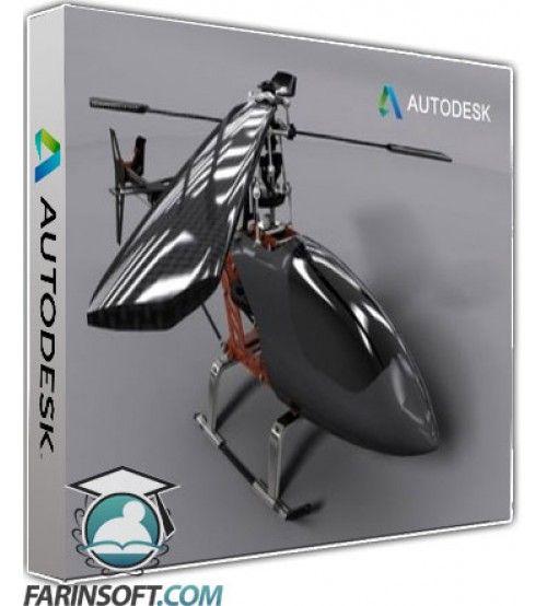 نرم افزار Autodesk Showcase Pro 2016 نسخه 64 بیتی – برنامه مصور سازی سه بعدی طراحی های ایجاد شده در نرم افزارهای Autodesk
