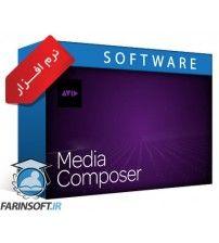 نرم افزار ادیت ویدیو و فیلم Avid Media Composer 8.3