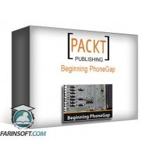 دانلود آموزش PacktPub Beginning PhoneGap