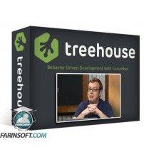 دانلود آموزش TeamTreeHouse Behavior-Driven Development with Cucumber