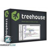 دانلود آموزش TeamTreeHouse Blank Slates in Ruby on Rails