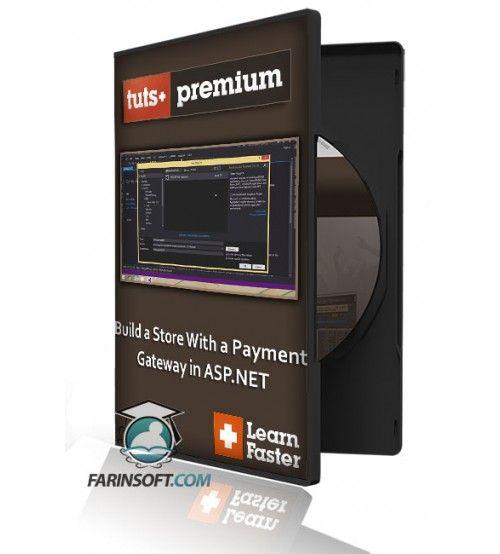 آموزش Tuts+ Build a Store With a Payment Gateway in ASP.NET