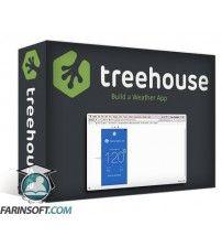 دانلود آموزش TeamTreeHouse Build a Weather App