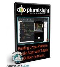 دانلود آموزش PluralSight Building Cross-Platform Mobile Apps with Telerik AppBuilder (Icenium )