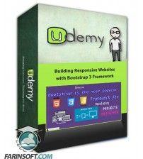 آموزش Udemy Building Responsive Websites with Bootstrap 3 Framework