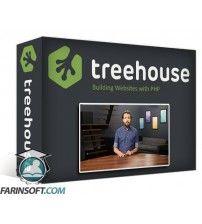 دانلود آموزش TeamTreeHouse Building Websites with PHP