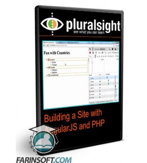 آموزش PluralSight Building a Site with AngularJS and PHP
