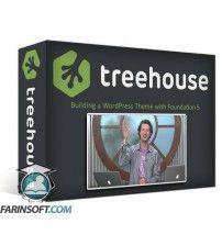 آموزش TeamTreeHouse Building a WordPress Theme with Foundation 5
