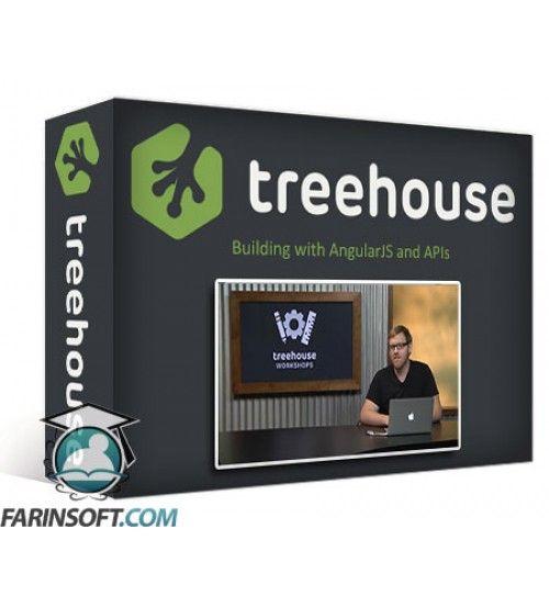 آموزش TeamTreeHouse Building with AngularJS and APIs