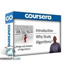 آموزش Coursera Algorithms Design and Analysis 2 Parts