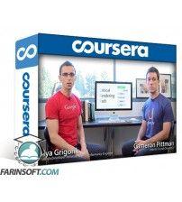 آموزش Coursera Website Performance Optimization