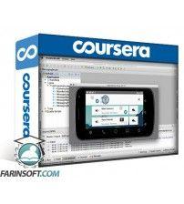 آموزش Coursera Android Ubiquitous Computing