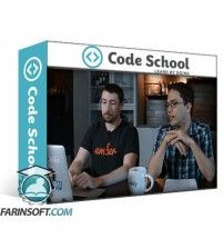آموزش Code School Soup to Bits Warming Up With Ember.js