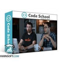 آموزش Code School Soup to Bits Warming Up With Ember.js