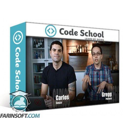 آموزش Code School Soup to Bits Rails For Zombies 1-2