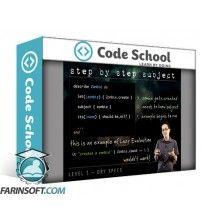 آموزش Code School Testing with RSpec