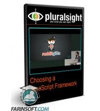 دانلود آموزش PluralSight Choosing a JavaScript Framework
