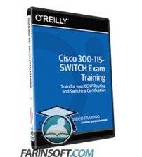 دانلود آموزش Cisco 300-115 – SWITCH Exam Training