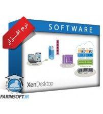نرم افزارهای  Citrix XenApp And XenDesktop 7.6