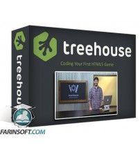 دانلود آموزش TeamTreeHouse Coding Your First HTML5 Game