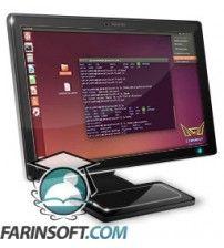 دانلود آموزش Cybrary CompTIA Linux+