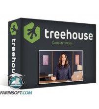 دانلود آموزش TeamTreeHouse Computer Basics