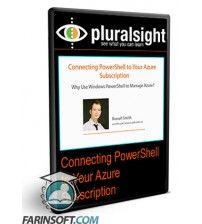 آموزش PluralSight Connecting PowerShell to Your Azure Subscription