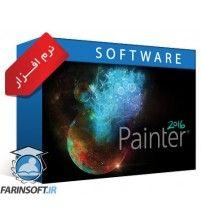 نرم افزار نقاشی کامپیوتری Corel Painter v2016