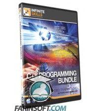 دانلود آموزش C++ Programming Bundle Training Video