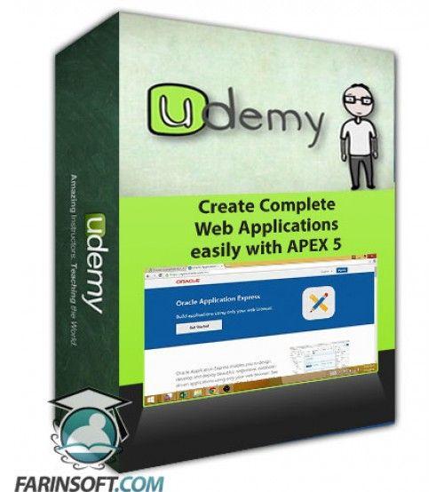 آموزش Udemy Create Complete Web Applications easily with APEX 5