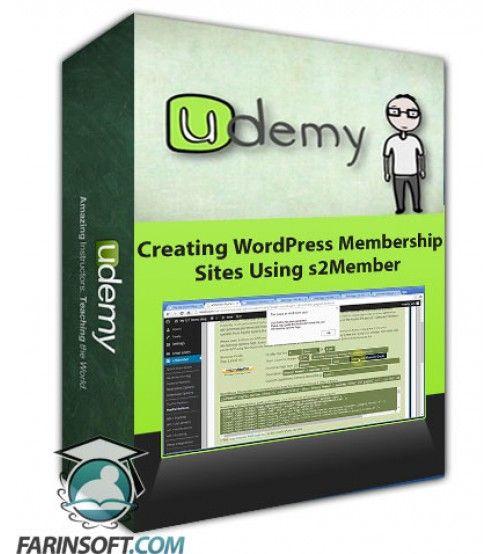 آموزش Udemy Creating WordPress Membership Sites Using s2Member