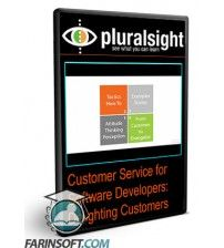آموزش PluralSight Customer Service for Software Developers: Delighting Customers