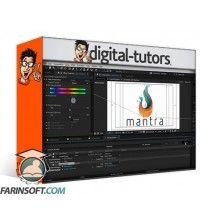 آموزش Digital Tutors Using Dyverso for Motion Graphics in RealFlow and Maya