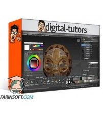 آموزش Digital Tutors Creating an African Tribal Mask for 3D Printing in Maya and Mudbox