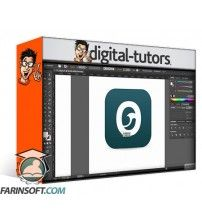 آموزش Digital Tutors Creating a Logo and iOS Icons for a Mobile App in Illustrator