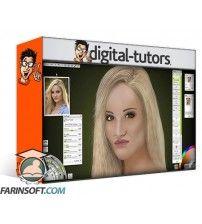 آموزش Digital Tutors Painting a Portrait in ArtRage