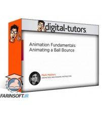 آموزش Digital Tutors Animation Fundamentals: Animating a Ball Bounce
