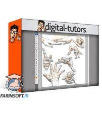 آموزش Digital Tutors Drawing the Arms and Hands