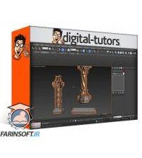 آموزش Digital Tutors Hard Surface Modeling a Modular Structure for Games in 3ds Max