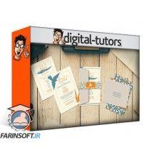 آموزش Digital Tutors Designing a Proper Invitation in Illustrator