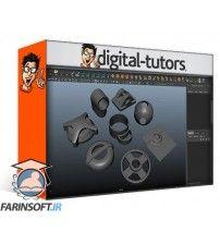 آموزش Digital Tutors Professional Tips for Modeling Complex Shapes: Part 4