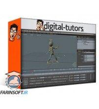آموزش Digital Tutors Quick Start to Animation in MODO: Volume 1-3