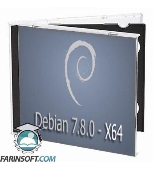 سیستم عامل دبیان 7.8 نسخه 32 بیتی – Debian 7.8.0