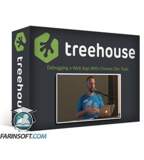 آموزش TeamTreeHouse Debugging a Web App With Chrome Dev Tools