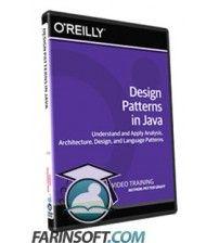دانلود آموزش Design Patterns in Java