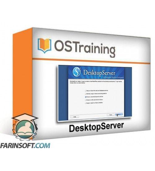 آموزش OS Training DesktopServer