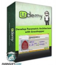دانلود آموزش Udemy Develop Parametric Architecture with Grasshopper