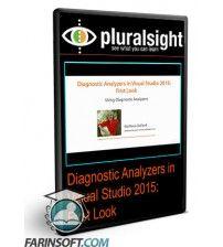 آموزش PluralSight Diagnostic Analyzers in Visual Studio 2015: First Look